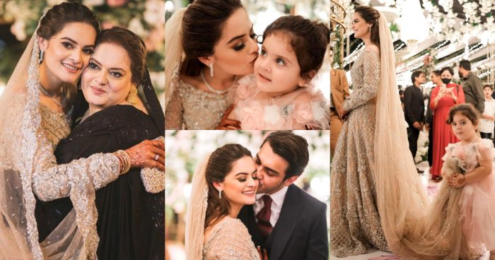 Minal Khan and Ahsan Mohsin Walima HD Pictures