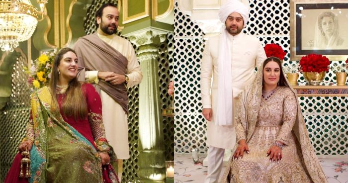 Benazir Bhutto Elder Daughter Bakhtawar Bhutto Blessed With A Baby Boy
