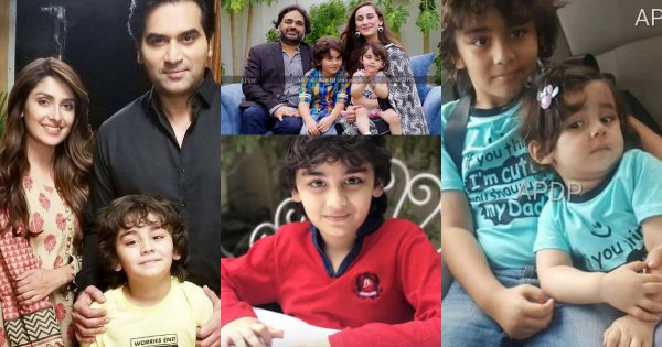 Shees Gul Aka Roomi From Mere Pass Tum Ho Real Life Family Pictures