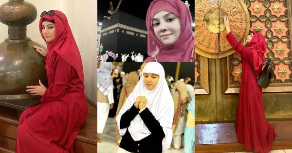 Latest Pictures of Singer Rabi Pirzada From her Umrah