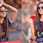 Beautiful Clicks of Actress Maya Ali From Supporting Her Team Quetta Gladiators