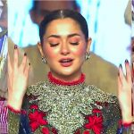 Hania Amir Performance At Hum Women Leaders Awards 2020