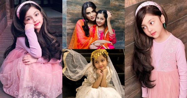Fiza Ali Daughter Faraal – Latest Beautiful Pictures
