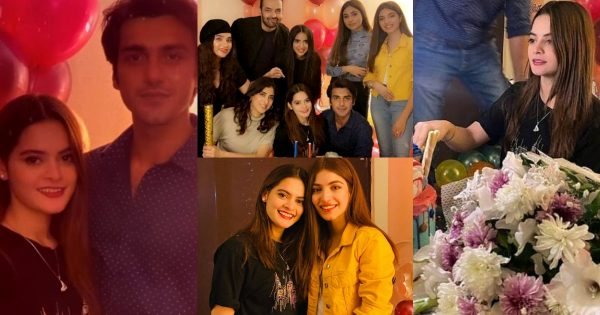 Minal Khan Birthday Party Pictures with Friends