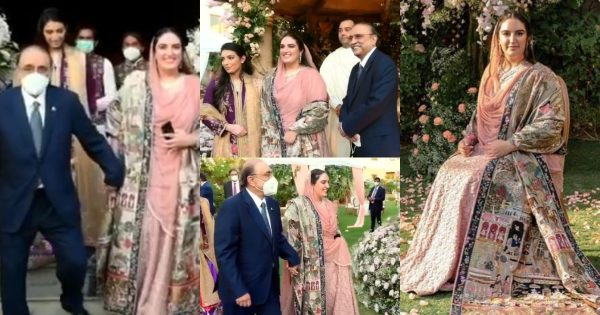 Video Glimpse from Bakhtawar Bhutto Engagement