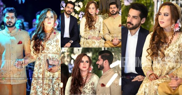 Shahbaz Shigri Sister Walima – Beautiful Pictures