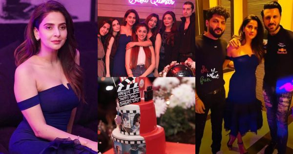 Actress Saba Qamar Surprise Birthday Party Pictures
