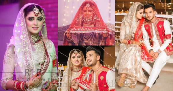 Beautiful Wedding Photoshoot of Tiktokers Kanwal Aftab and Zulqernain Sikander