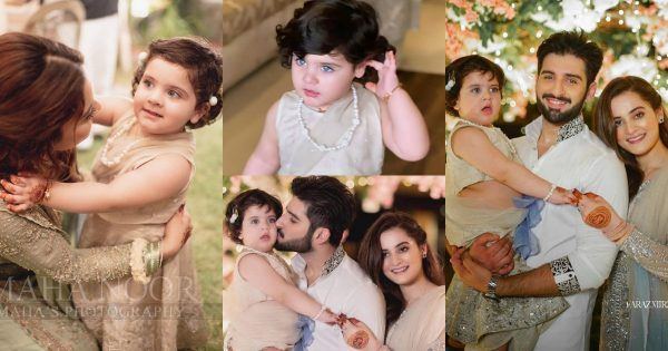 Amal Muneeb Beautiful Clicks from Minal Engagement Event