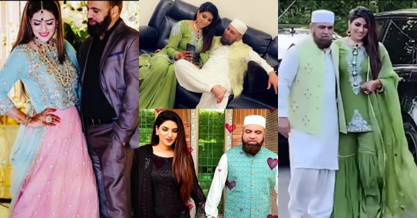 Fifty Years Old Pakistan Man Marries A Young Modern Girl