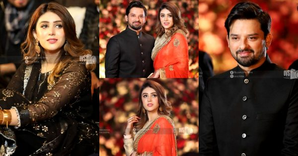 Beautiful Pictures of Noman Habib With His Wife At A Family Wedding