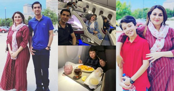 Iqrar Ul Hassan With His Wife And Son In Dallas USA