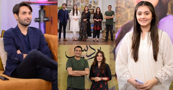 Cast of Drama Serial Pardes in Good Morning Pakistan
