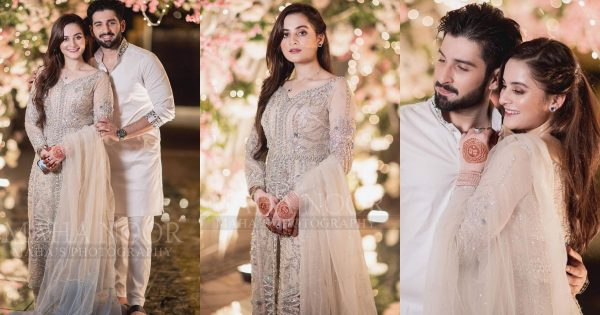 Aiman Khan and Muneeb Butt Beautiful Pictures from Minal Engagement