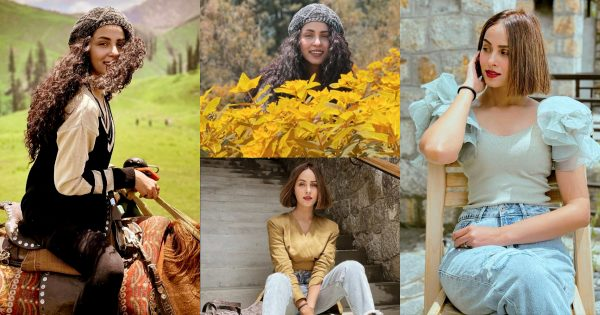 Beautiful New Pictures of Nimra Khan From Hunza