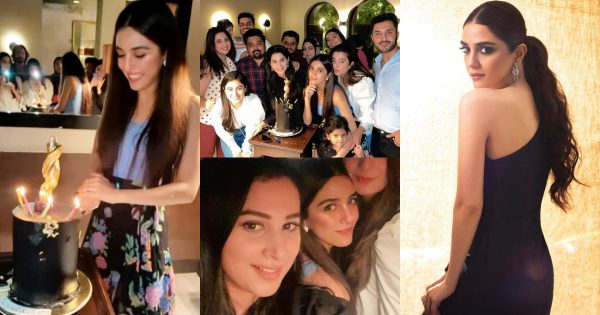 Maya Ali Celebrated her Success Party with Friends