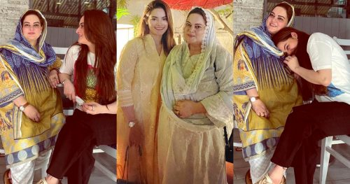 Aiman Khan and Minal Khan Wishes with Love on her Mother's Birthday