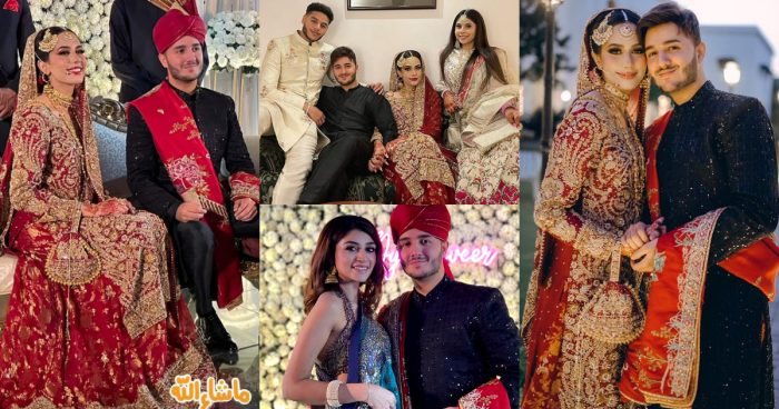 Shahveer Jafry And Ayesha Beig Wedding Pictures
