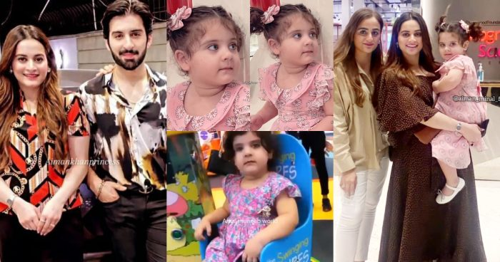 Aiman Khan with her Daughter Amal – Latest Birthday Party Pictures